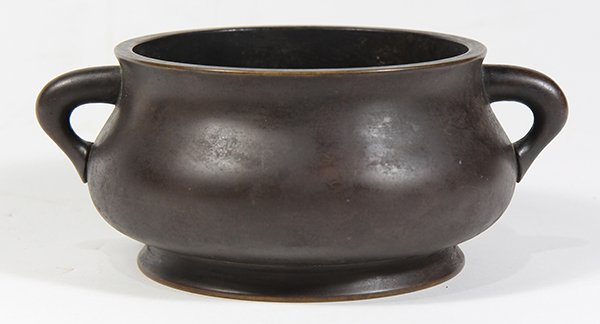 Chinese Patinated Bronze Censer