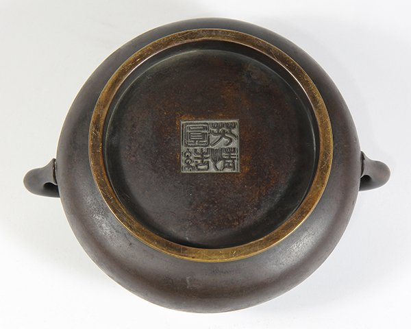 Chinese Patinated Bronze Censer - 6