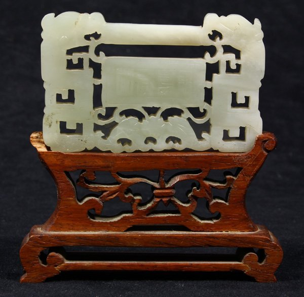 Chinese Jade Plaque, Dragons