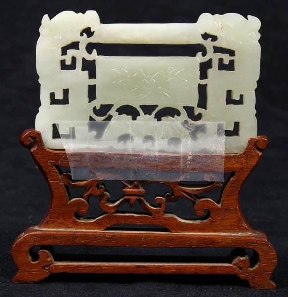 Chinese Jade Plaque, Dragons - 4
