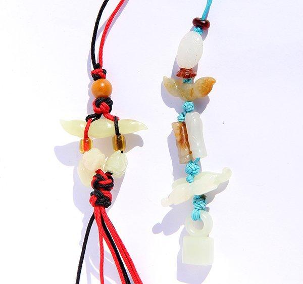 Chinese Jade/Hardstone Beads - 2