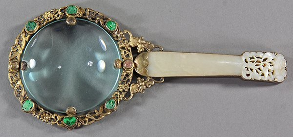 Chinese Magnifying Glass
