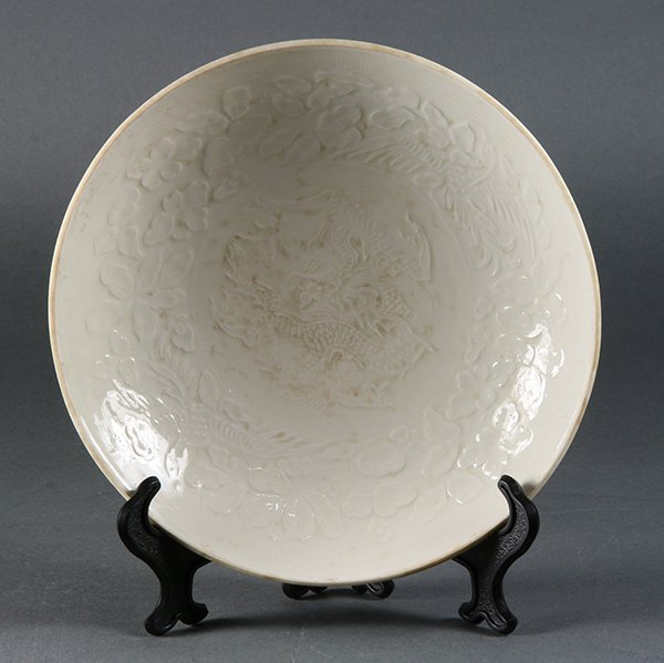 Chinese Ding-type Shallow Bowl