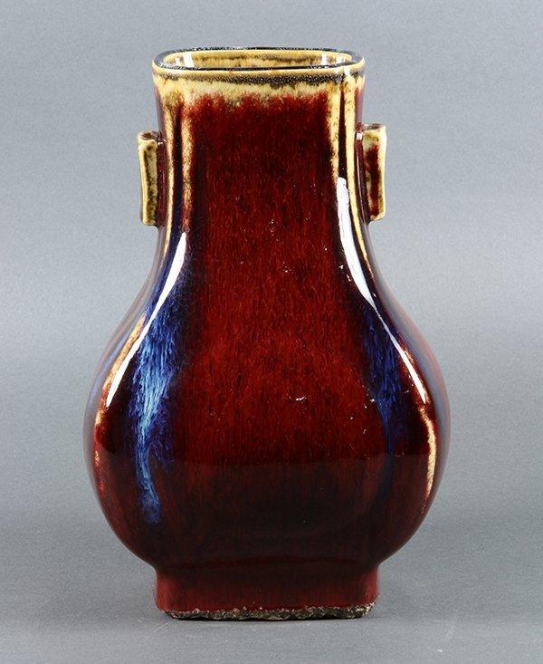 Chinese Flambe Glaze Hu Vase