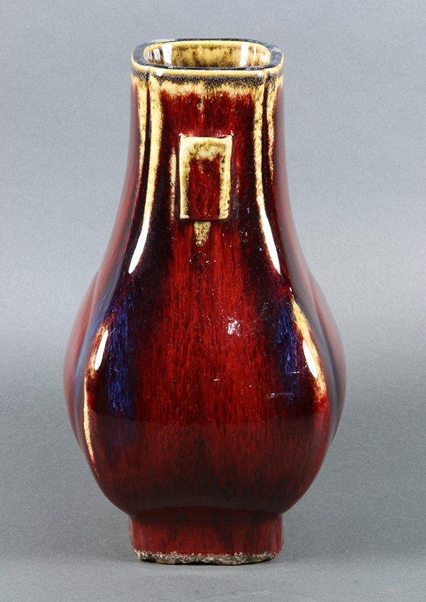 Chinese Flambe Glaze Hu Vase - 2