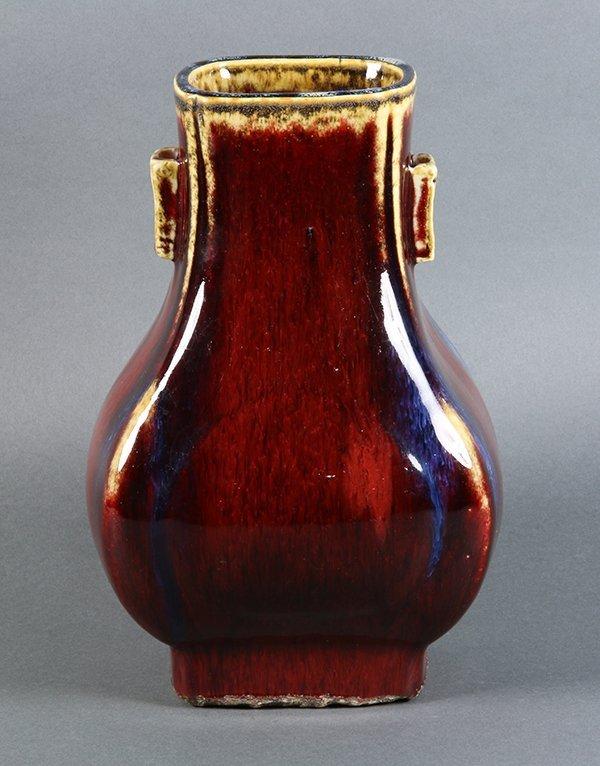 Chinese Flambe Glaze Hu Vase - 3