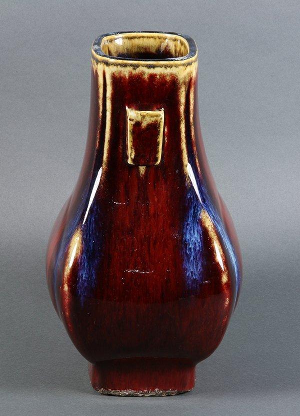 Chinese Flambe Glaze Hu Vase - 4