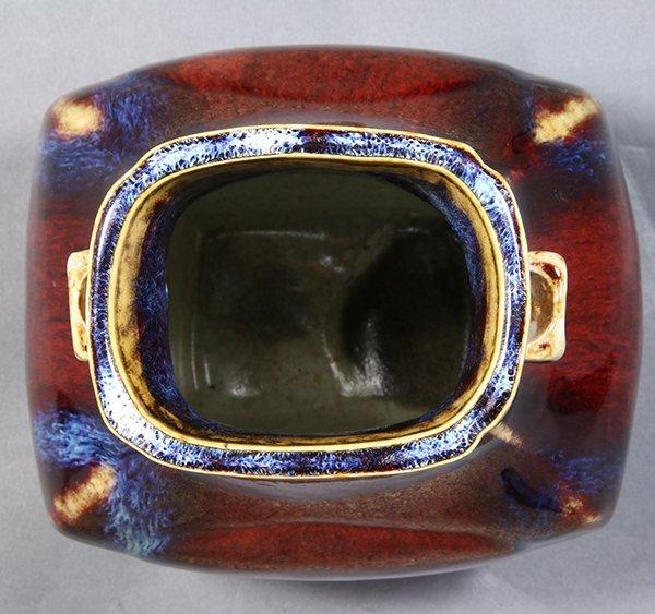 Chinese Flambe Glaze Hu Vase - 5