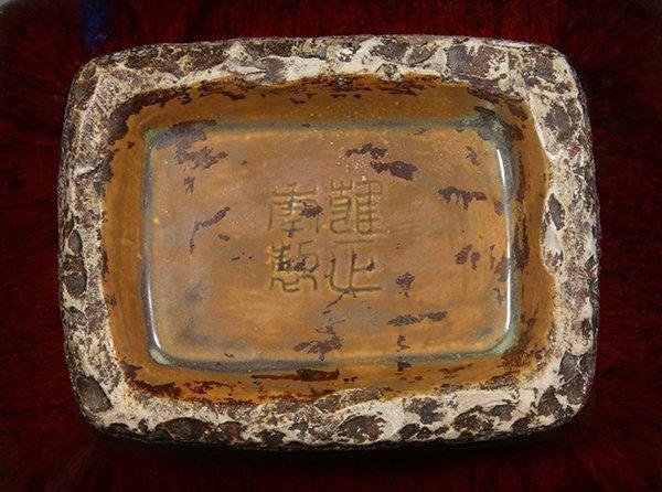 Chinese Flambe Glaze Hu Vase - 6
