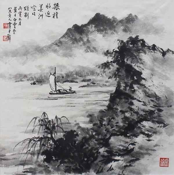 Chinese Painting, Huang Junbi, Sail