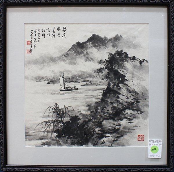 Chinese Painting, Huang Junbi, Sail - 2