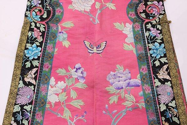 Chinese/Manchu Pink Ground Robe - 6