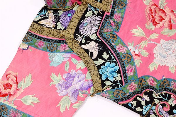 Chinese/Manchu Pink Ground Robe - 9