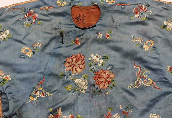 Two Chinese Embroidered Robes - 4