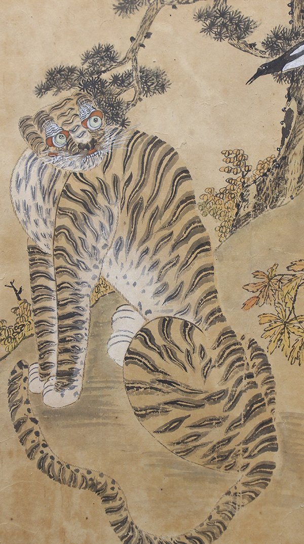 Korean Two Panel Screen Tiger and Leopard - 3