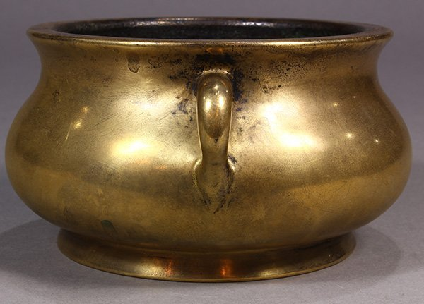 Chinese Bronze Handled Censer - 4
