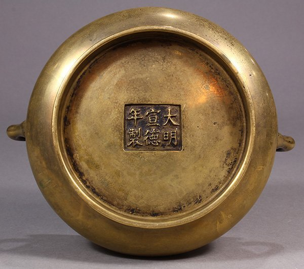Chinese Bronze Handled Censer - 6