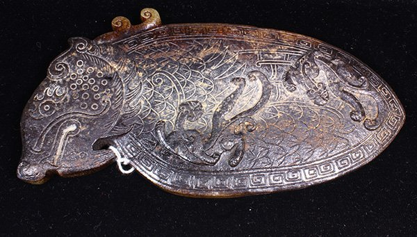 Chinese Archaistic  Dragon Plaque