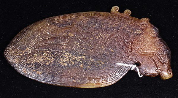 Chinese Archaistic  Dragon Plaque - 2
