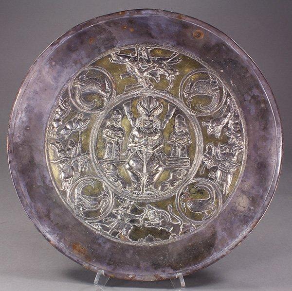 Sasanian-style Gilt Silver Charger, Figures