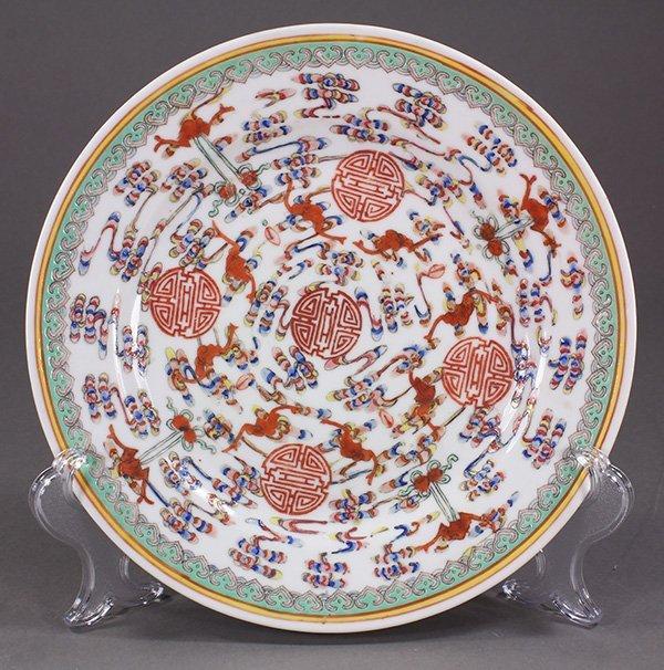 Set of Chinese Porcelain Plates