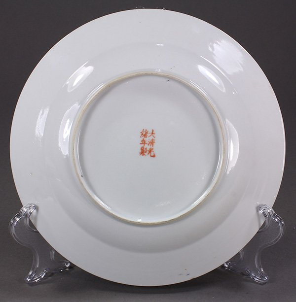 Set of Chinese Porcelain Plates - 2