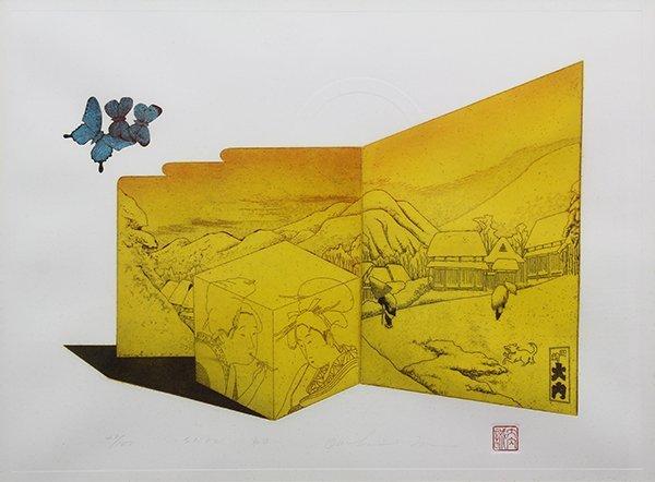 Japanese Modern Woodblock Print, Ouchi Makoto