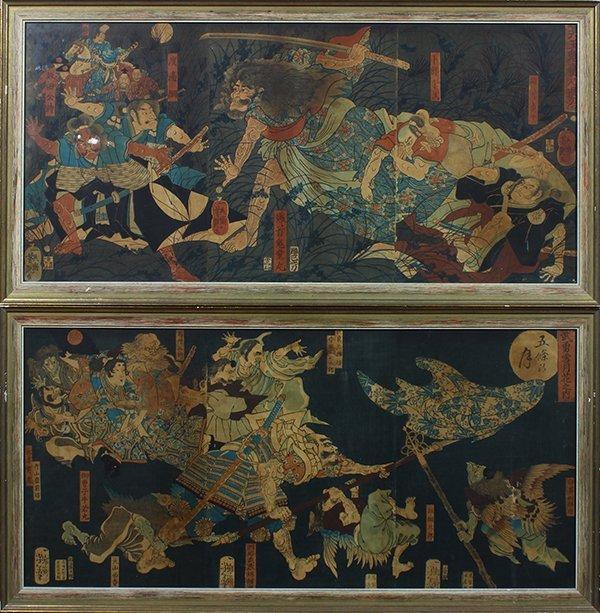 Japanese Woodblock Prints,Yoshitoshi, Toshitsuya,  19c