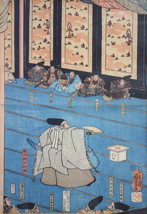 Ichiyusai Kuniyoshi (Japanese, 1797 – 1861), depicting - 3