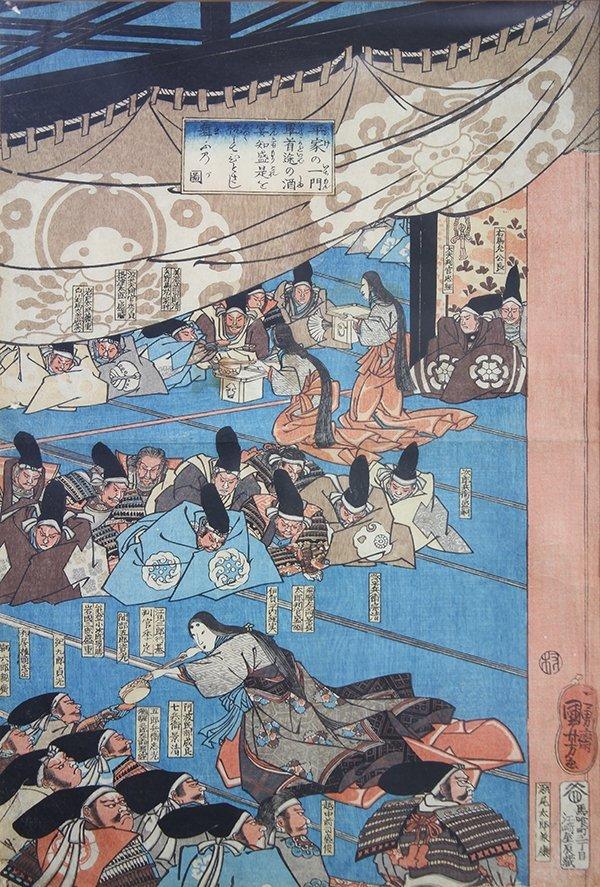 Ichiyusai Kuniyoshi (Japanese, 1797 – 1861), depicting - 4