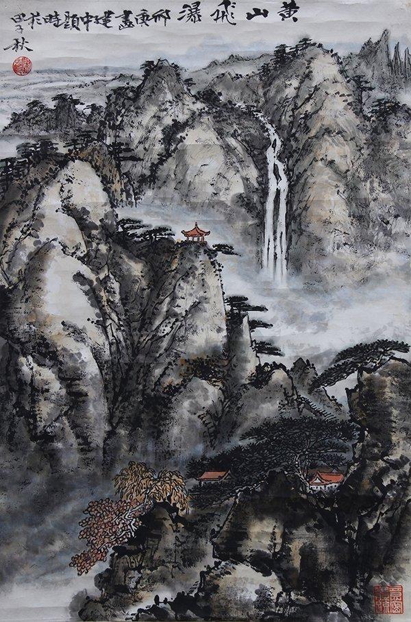 Chinese Landscape Scrolls - 4
