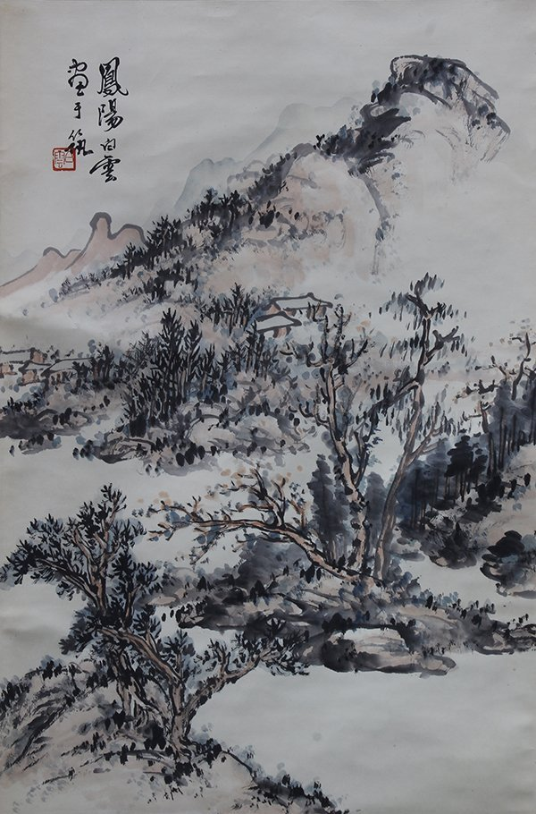 Chinese Landscape Scrolls - 7