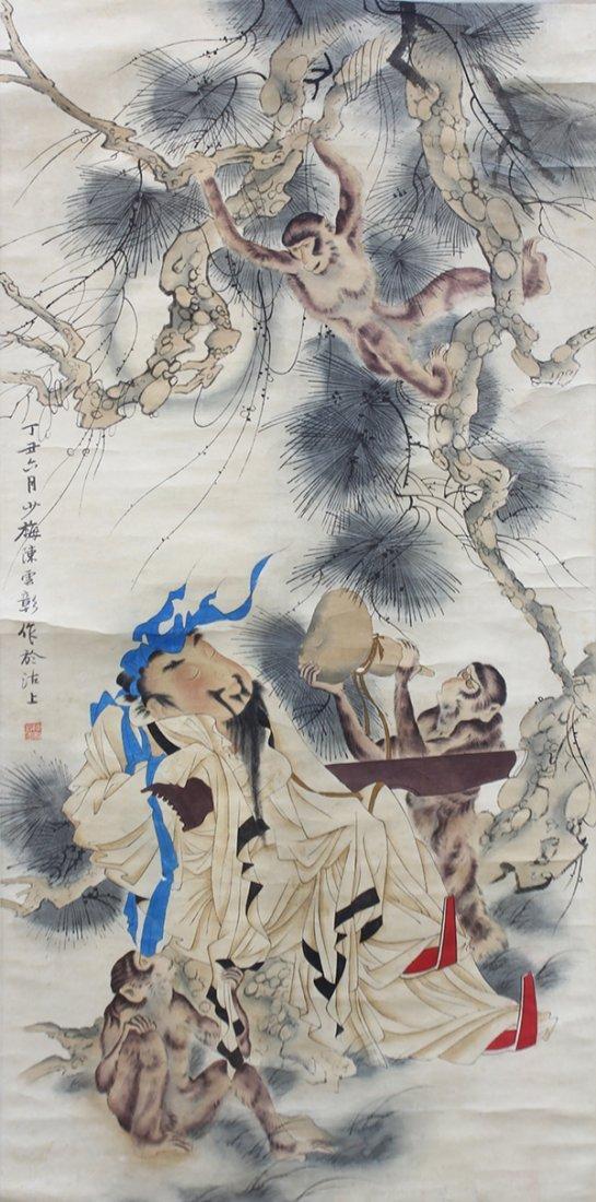 Chinese Scrolls, Animals