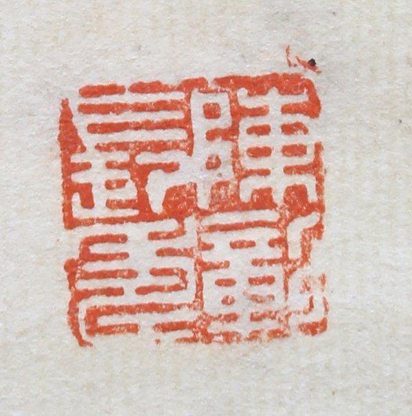 Chinese Scrolls, Animals - 3