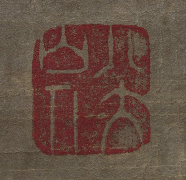 Chinese Scrolls, Animals - 6