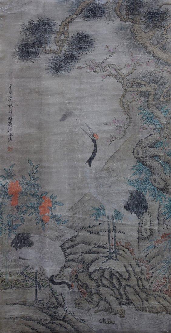 Chinese Scrolls, Animals - 7