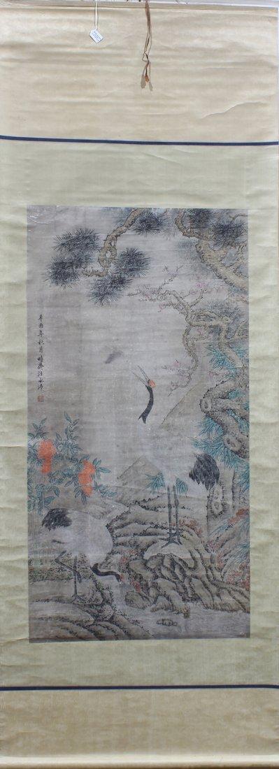 Chinese Scrolls, Animals - 8