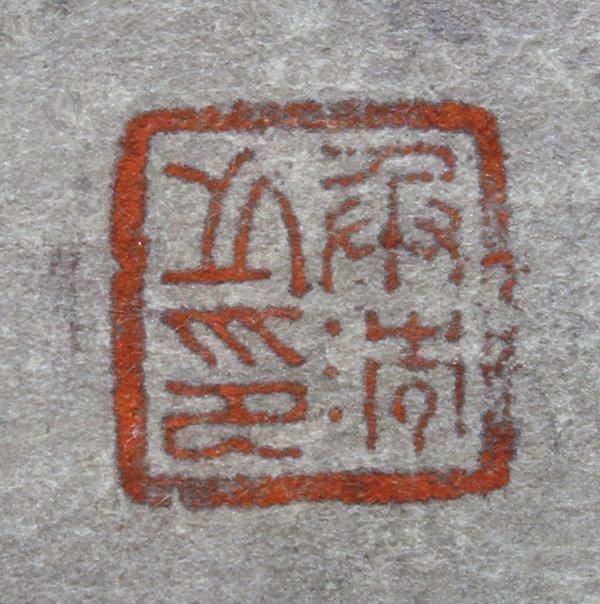 Chinese Scrolls, Animals - 9