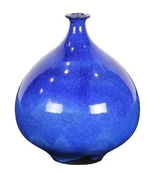 Otto and Gertrud Natzler closed form vase