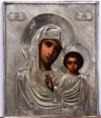 Russian silver Icon depicting Kazan