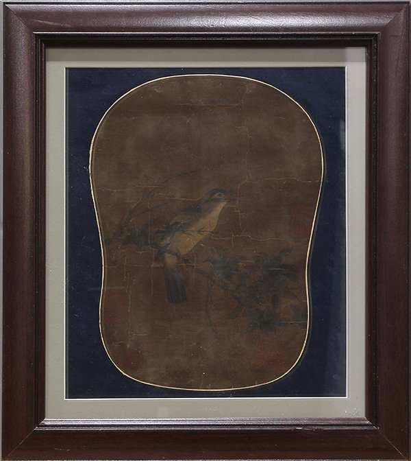Chinese Framed Painting, Anonymous