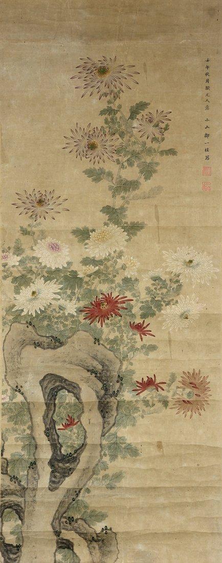 Chinese Painting, attr Zou Yigui, Chrysanthemums