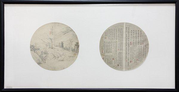 Chinese Framed Fan Painting, Zizhen