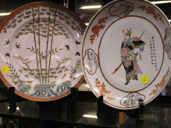 2: Chinese Porcelain Plate Depicting Guardian King