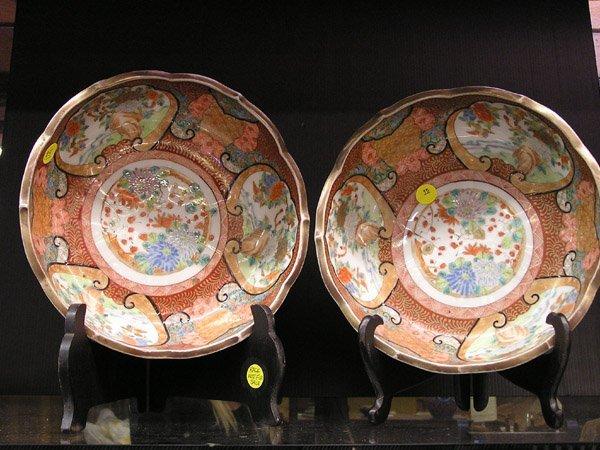 15: Cloissonne bowls
