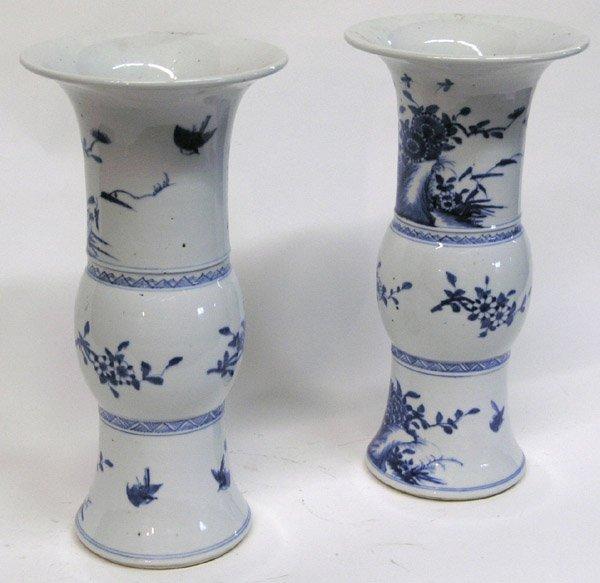 2598: Large Chinese beaker vases