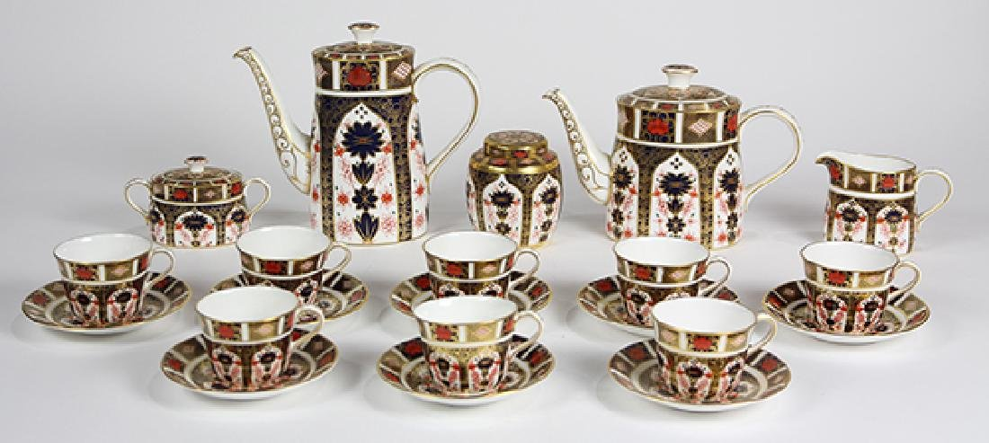 (Lot of 21) Royal Crown Derby Imari drinks service for