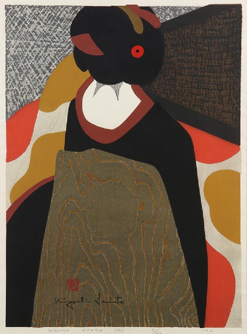 Print, Kiyoshi Saito, Maiko Kyoto (H)