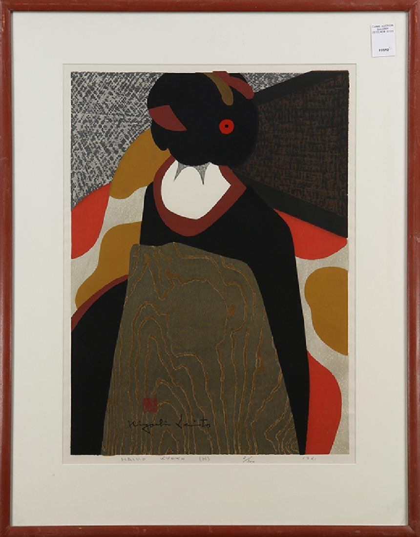 Print, Kiyoshi Saito, Maiko Kyoto (H) - 2