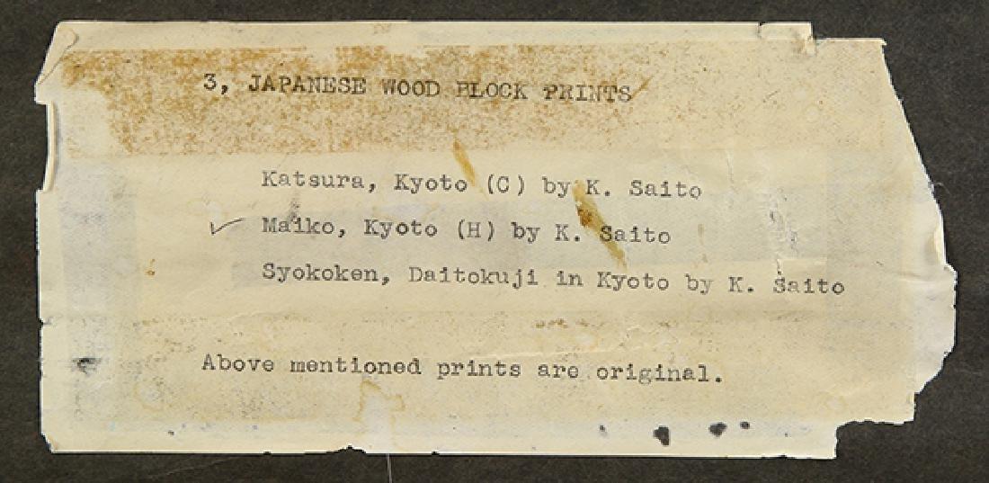 Print, Kiyoshi Saito, Maiko Kyoto (H) - 4